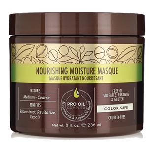 Питательная увлажняющая маска для волос Macadamia Professional Nourishing Moisture Masque