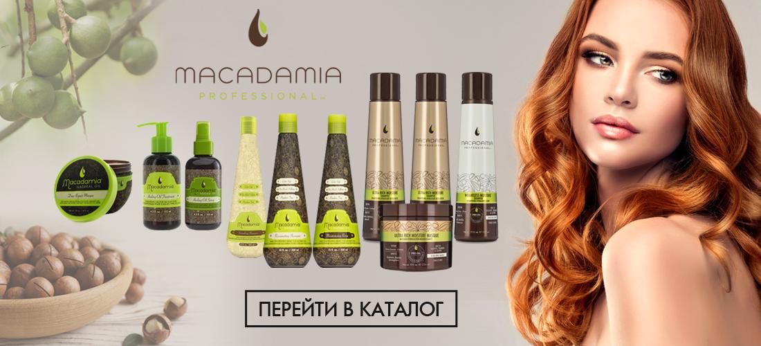 Macadamia-banner