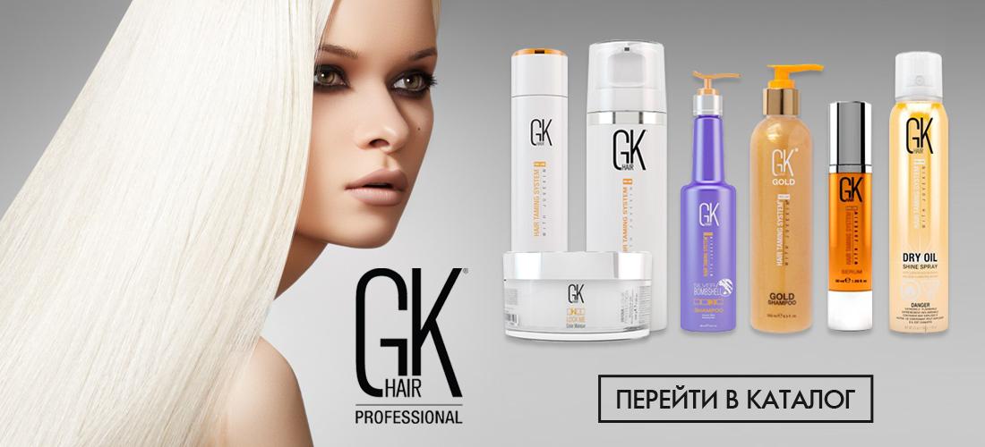 Global-Keratin-banner