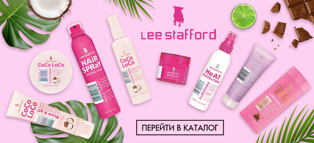 lee-stafford-banner