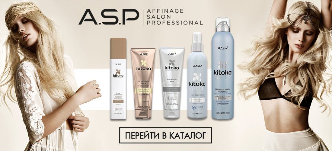 Affinage Salon Professional Kitoko