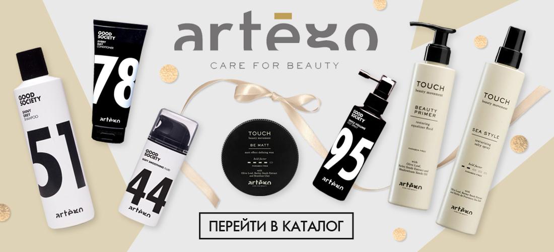 Artego-banner